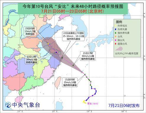 """""""安比""""步步逼近 今明两天宁波有强风暴雨的概率较大"""