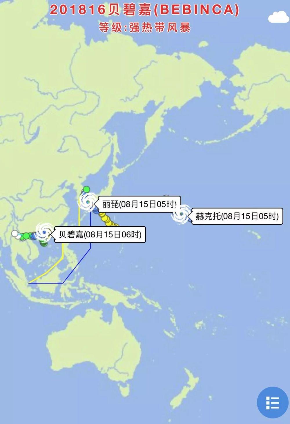 17号台风
