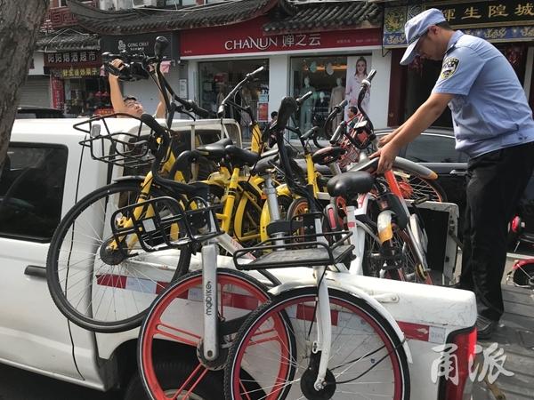 1天清理1538辆 宁波共享单车进入整治严管期