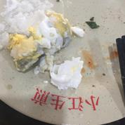 吃到臭咸鸭蛋