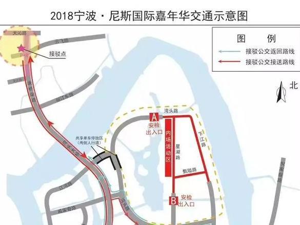 宁波人,事关你的出行!这几条路将交通管制!地铁,公交,开车都要看!