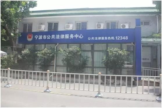 宁波男子应聘高管 拿了4万工资后却被判三年罚5万