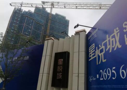 宁波邹女士434万签下的房没买成 还白白损失了10万定金