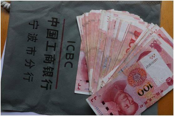 宁波女子手机被偷 几分钟内微信支付宝被扣款4万元