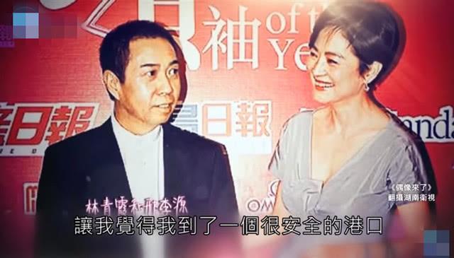 63岁林青霞被曝结束24年婚姻 拿了20亿赡养费
