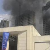 昨天下午某在售樓盤著火