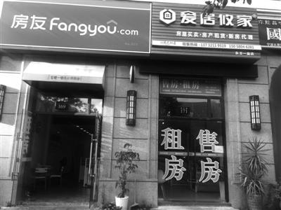 """新房成交量連續四月下滑庫存在上升 寧波樓市逐漸""""退燒"""""""