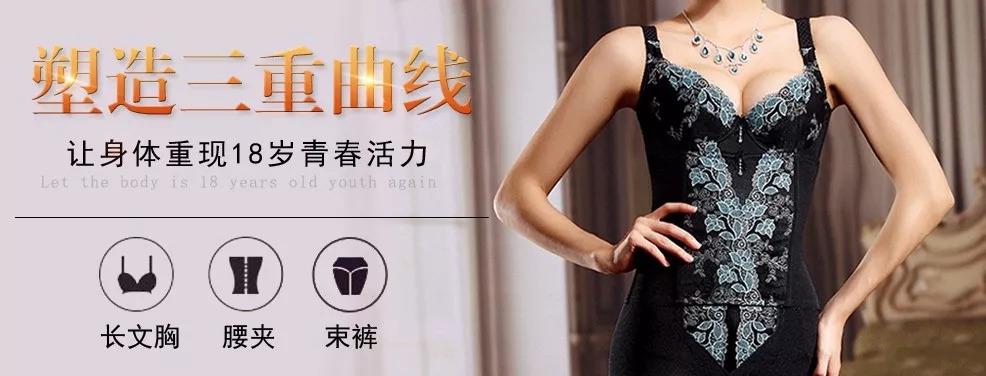 """花2萬多買的塑身衣真能改善身材?為您揭秘塑身衣的""""美麗陷阱"""""""