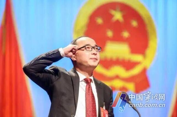 孙旭东当选为北仑区区长