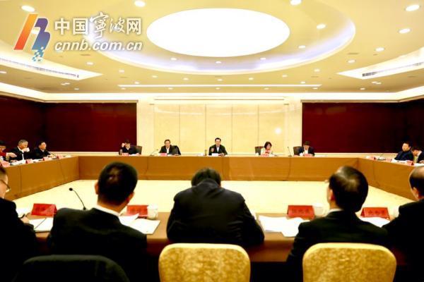 """宁波区县(市)长工作例会推进""""大棚房""""清理整治工作"""