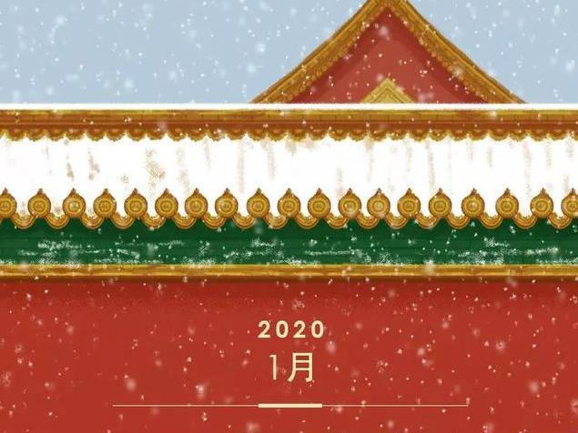 2020年放假安排来了!明年五一连休5天,国庆中秋连休8天