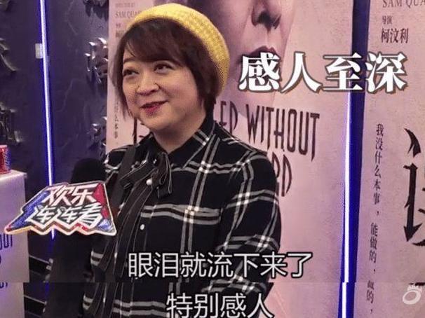 反杀爽片《误杀》点映口碑大爆,12月13日上映!