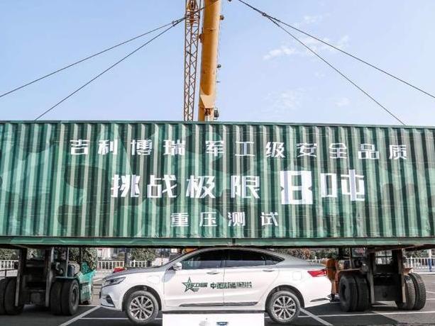 """局座张召忠领衔""""品质验证军团"""" 成功挑战世界最严标准8吨重压车顶"""