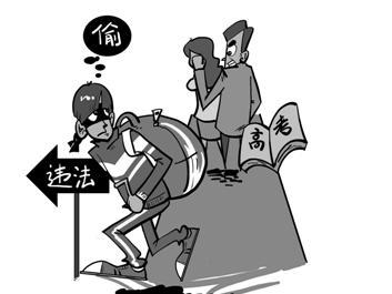 宁波一高三学生盗窃被抓 父母却拒绝法律援助 背后有啥隐情