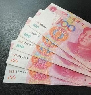 本人有五张连号人民币,有收藏价值吗?