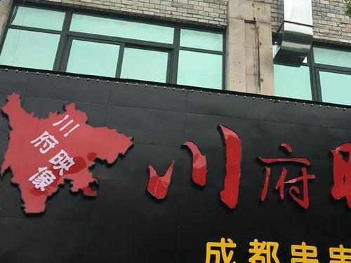 花百万装修 小区楼下开起火锅店 宁波甬港豪庭居民慌了