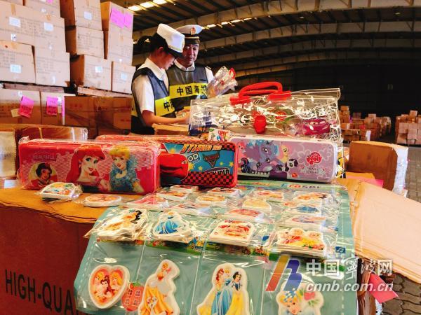 六一礼物可别买到假货 大榭海关刚刚查获16000多件