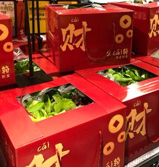 第一次看到,生菜也做成大礼盒了