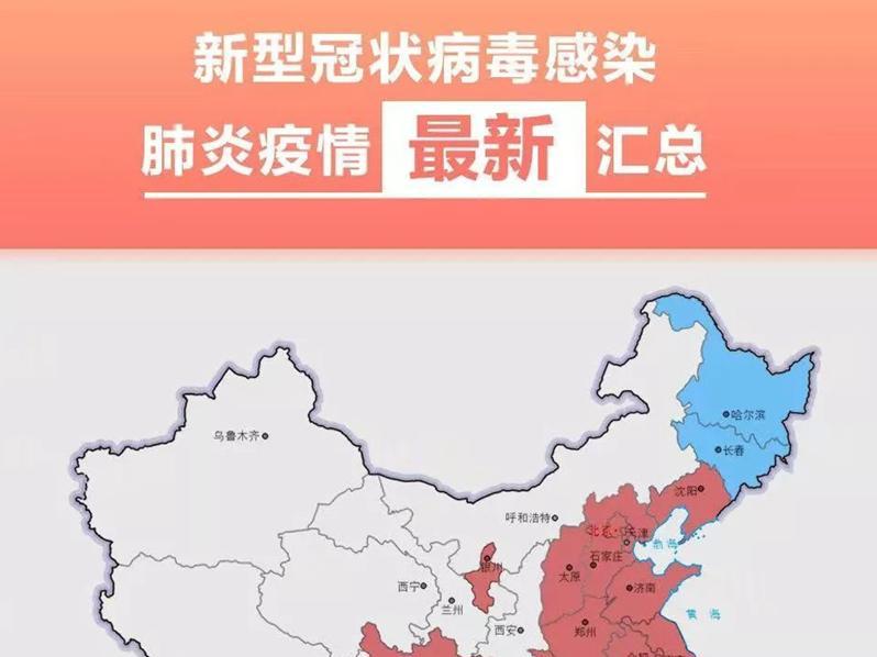 宁波公布新型肺炎诊治定点医院名单,武汉公交地铁停运,机场火车站离汉通道关闭
