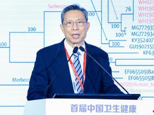 钟南山:已出现同患流感和新冠肺炎病例