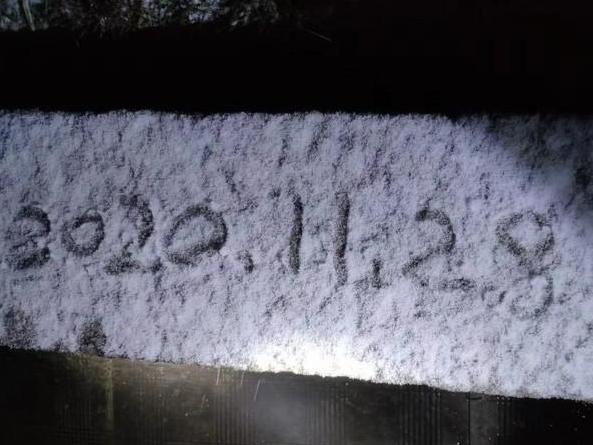 浙江下雪了,就在这个地方!接下来宁波将再次降温
