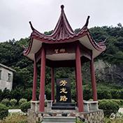 凤浦湖走到九龙湖