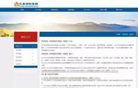 国家互金专委会发布丨互联网外汇理财平台风险案例
