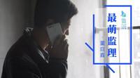"""【装修】鲁班""""最萌""""监理的一天(二)丨有颜有料好客服,只为装修更靠谱!"""