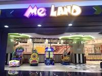 【周末去哪儿】这么冷的寒假去哪玩?来华东最大室内儿童乐园Me LAND!惊喜优惠价哦!(150CM以下)
