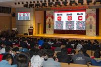 工行宁波市分行举办互联网金融粉丝节