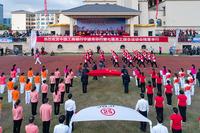 工行宁波市分行第七届员工综合运动会举行