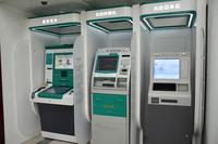 农业银行-三分钟完成开卡,来自智能柜员机的便捷、高效体验