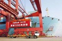 宁波舟山港成全球首个10亿吨大港 一年贡献GDP上千亿
