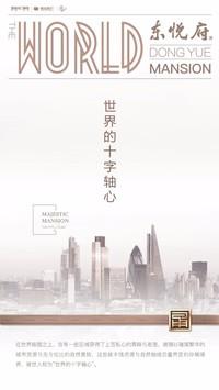 在宁波,谁能承载城市的现在与未来!