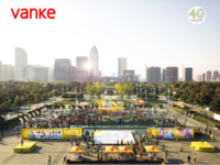 10月13日 宁波城市乐跑赛为美好而跑!