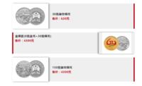 明日开抢,限购1件!宁夏回族自治区成立60周年纪念币终于开售!