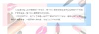 """精油口红DIY丨""""玫瑰园学堂""""活动"""
