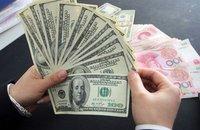 9月海外债券价格下跌 中国外汇储备减少近227亿美元