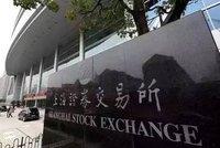 习近平:将在上海证券交易所设立科创板并试点注册制