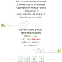2018版熊猫银币单枚装限量补货1000枚!