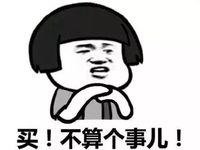 工银信用卡携手京东助力双十一,最高立减1111元!