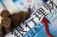 """银行理财收益率""""年末翘尾"""" 创6周新高"""