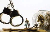 宁波市公安严打经济犯罪,共破获经济犯罪案件421起