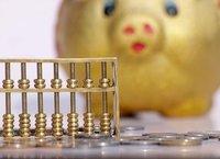 银行加速理财产品净值化 三季度发行量同比增4倍