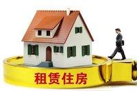 中国银行成立城盈住房服务有限公司 加快租赁布局