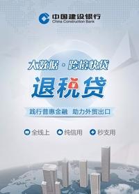 @小微外贸企业,这款诚意满满的产品,为你开拓国际市场保驾护航