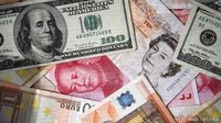 G20宣言:维护多边贸易体制
