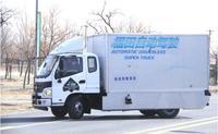 北京首个自动驾驶测试场启动 福田自动驾驶卡车亮相