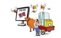 去年家电网购市场规模近5000亿元