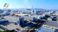 """宁波市战略性新兴产业成为经济社会发展""""新引擎"""""""